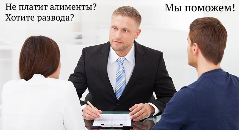Юрист по семейному праву Рабочий проспект адвокат по уголовным делам Пролетарская улица
